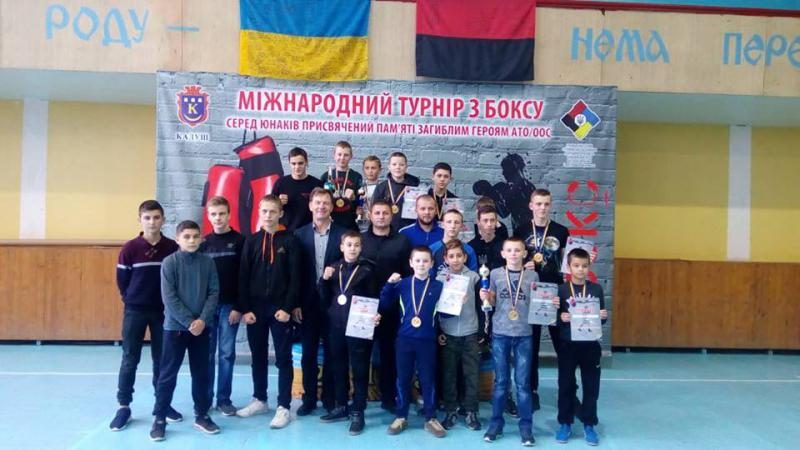 На Прикарпатті пройшов турнір з боксу, присвячений пам'яті загиблим героям АТО (відеосюжет)