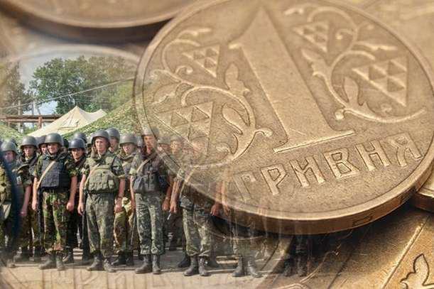 На Івано-Франківщині сплатили майже 175 млн грн військового збору